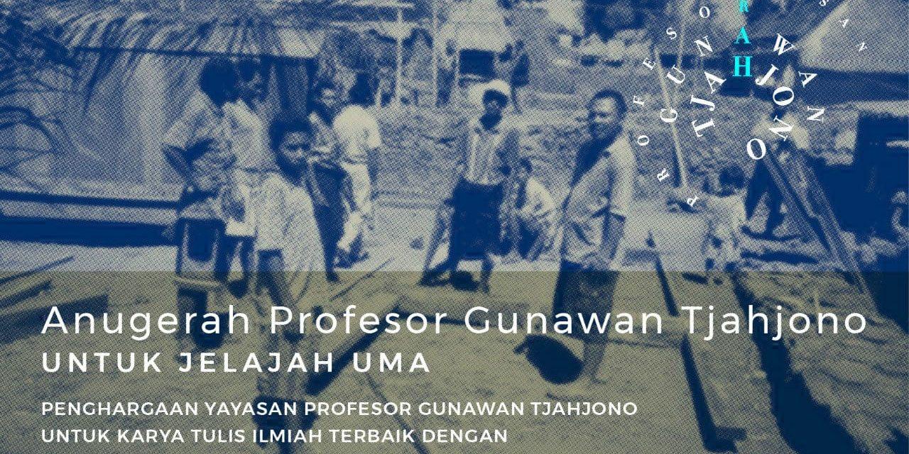 Anugerah Profesor Gunawan Tjahjono