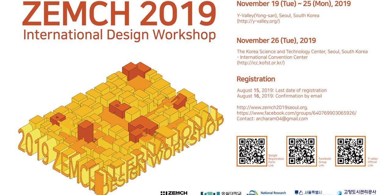 ZEMCH2019 International Design Workshop