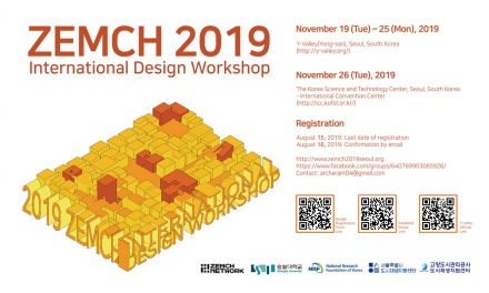 ZEMCH2019 International Design Workshop