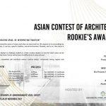 Asian Domestic Rookie Award 2021